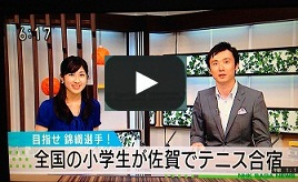 TV news the 1st Grass Hopper Junior Training Camp in Aug. 2015