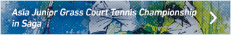 Asia Junior Grass Court Tennis Championship in Saga 2017